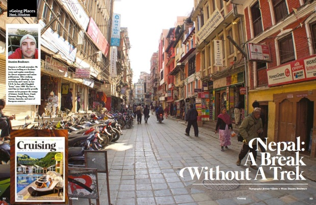 Nepal, A Break without a Trek in Cruising (August 2013)
