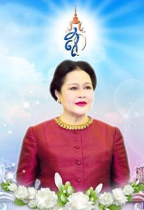 Her Majesty Queen Sirikit 2
