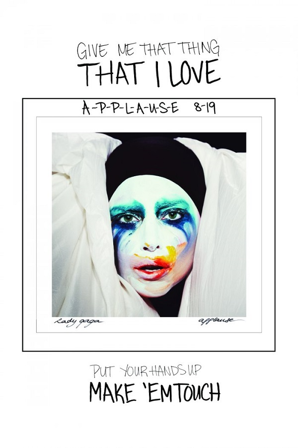 lady-gaga-applause-lyrics