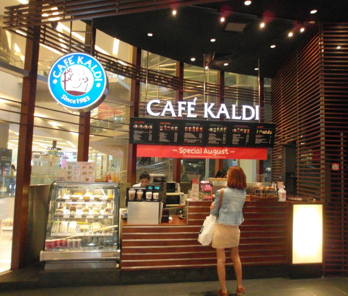 Bangkok Foodie:  Café Kaldi, Esplanade