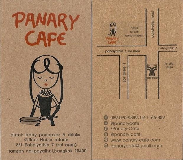 panary0001