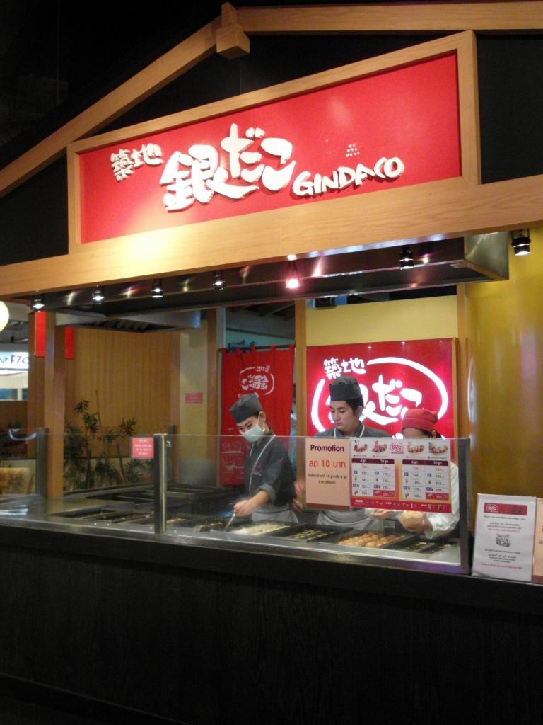 Bangkok Foodie: Gindaco, Esplanade