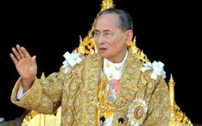 Happy-Birthday-to-the-King-of-Thailand