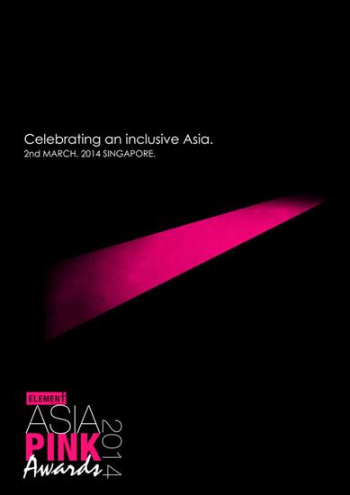 pink-award-promresizo-poster