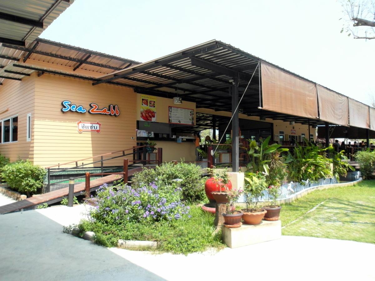 Phetchaburi Foodie: Sea Zabb, Amphoe Cha-Am