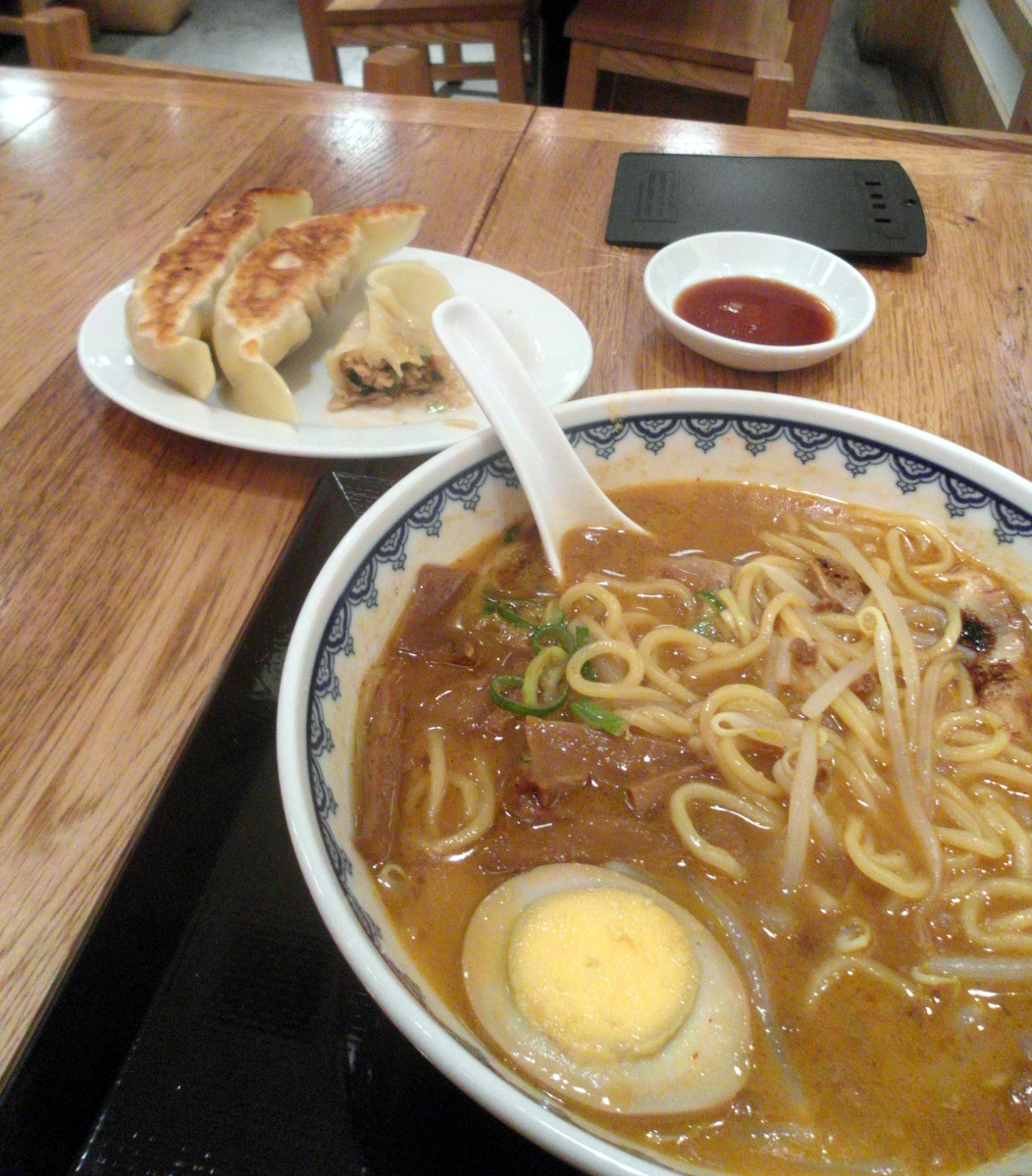 Tokyo Foodie: Sora Tora Ya, Tokyo Solamachi